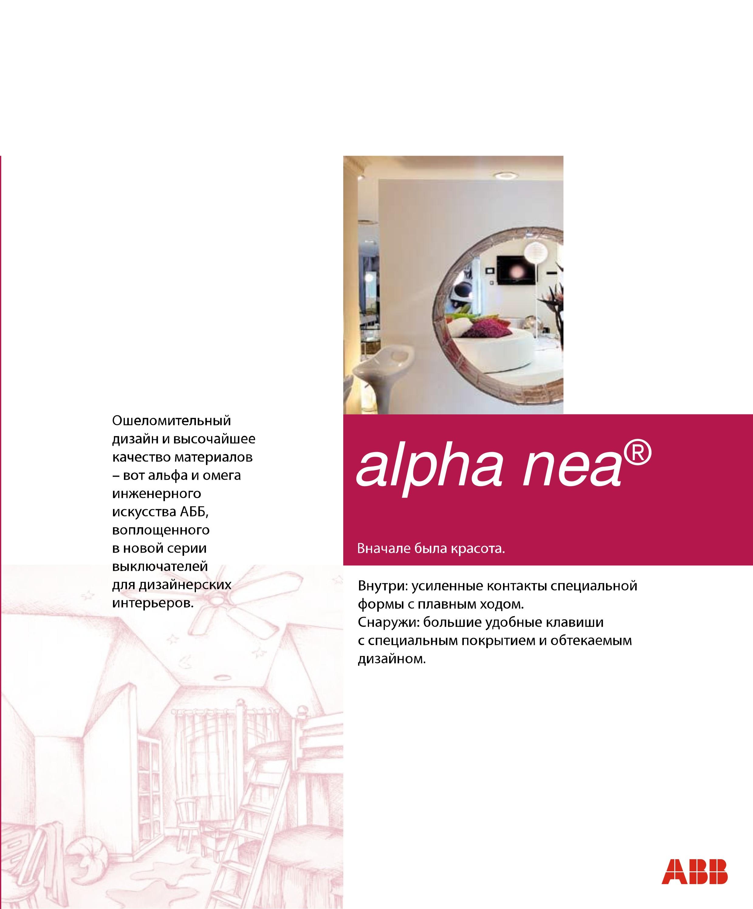 Alpha nea
