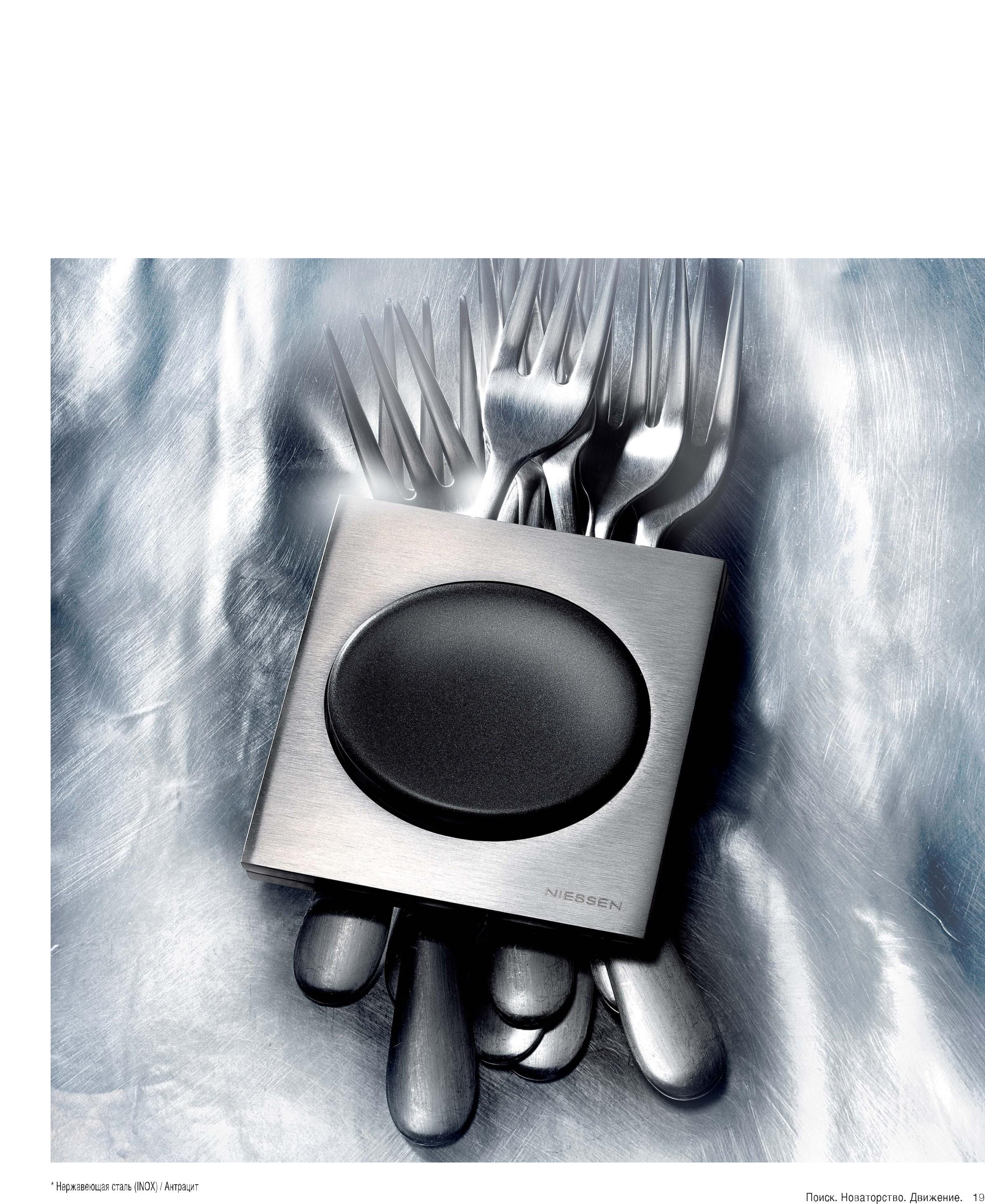 Tacto нержавеющая сталь